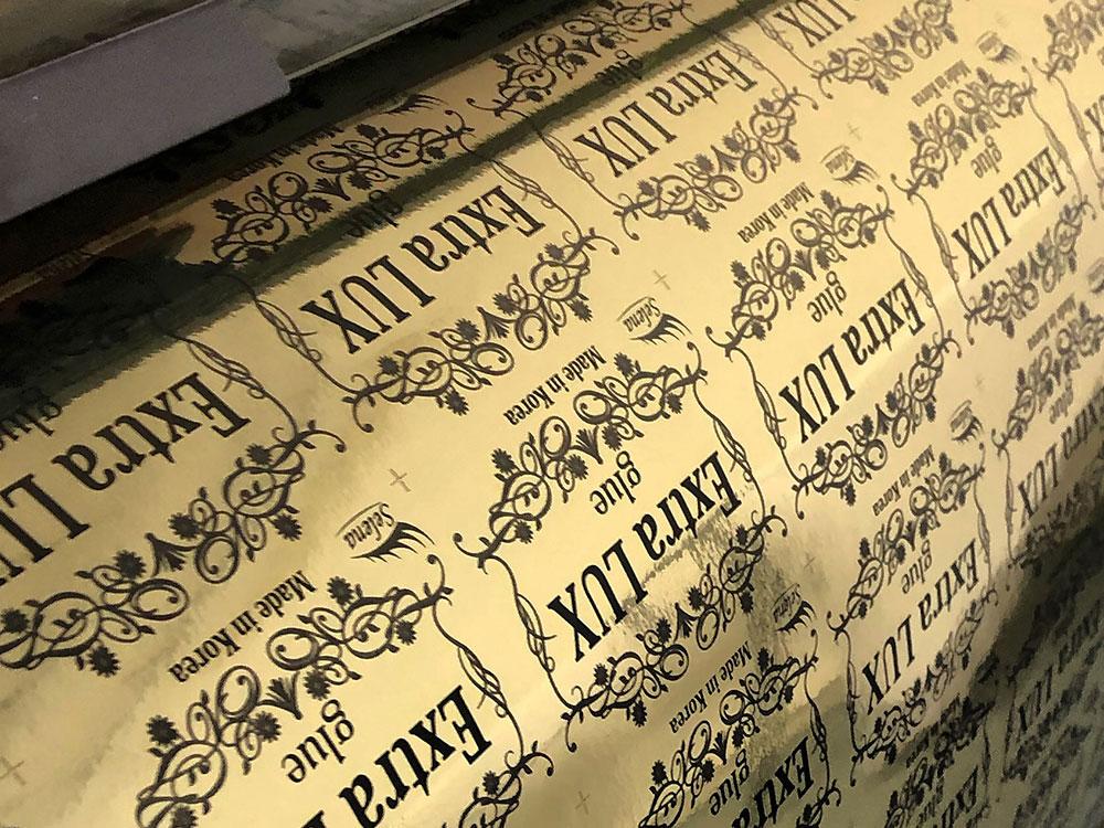 Печать наклеек в спб